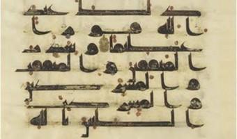 El-yazmasi